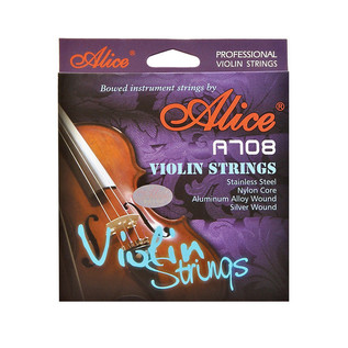 Deluxe 3/4 Violin, Antique Fade + Accessory Pack by Gear4Music