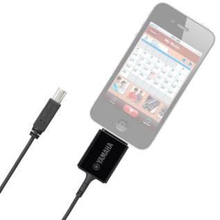 Yamaha iUX1 USB MIDI Interface Cable
