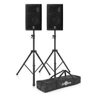 Yamaha DXR8 PA Speaker Bundle