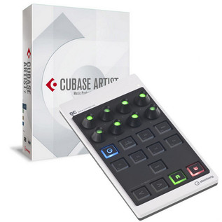 Steinberg Cubase Artist 7 Upgrade and CMC-QC Quick Controller Bundle