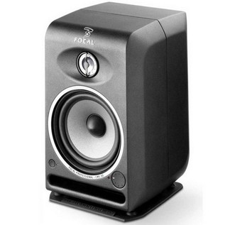 Focal CMS 50 Active Studio Monitors (Pair) with FREE Monitor Stands