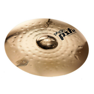 Paiste PST 8 Universal Cymbal Set + FREE 18 Inch Medium Crash Cymbal