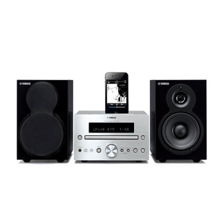 Yamaha MCR-232 Micro Component Speaker System with iPod Dock, Silver
