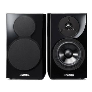 Yamaha NS-BP300 Speakers, Piano Black
