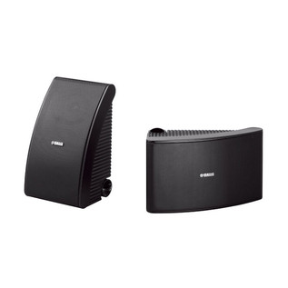 Yamaha NS-AW592 Outdoor Speaker System, Black