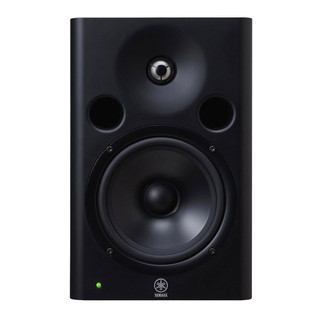 Yamaha MSP7 Studio Active Monitors
